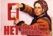 Печать и разработка плакатов в Лисичанске