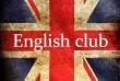 Английский для взрослых.