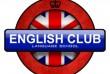 Подготовка к ДПА английский язык