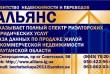 Продам 2-комнатную квартиру в Северодонецке с кап. ремонтом