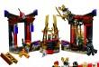 Детский конструктор JVToy 16018 «Зал для коронования»