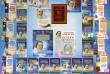 Продам Книги доктора Коновалова