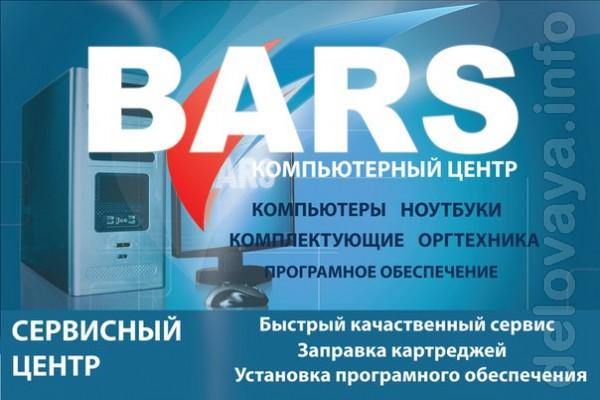 Магазин 'Bars' г.Лисичанск пр.Ленина 117 ТЦ 'Лимон' 1й этаж 099-95-30