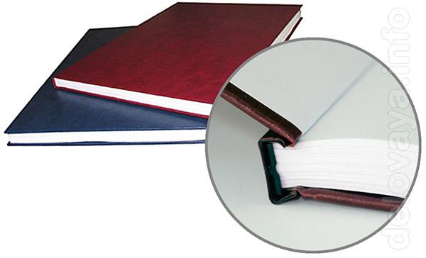 Копи-центр «ДН Принт» предлагает изготовить твердый переплет ваших ди