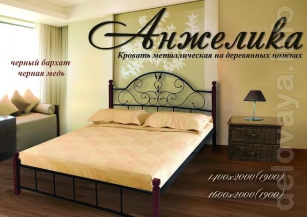 Не обычные и очень качественные кровати из металла! множество различн