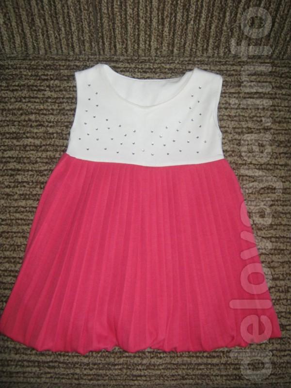 Продам нарядное детское платье. В очень хорошем состоянии. Длина 44 с