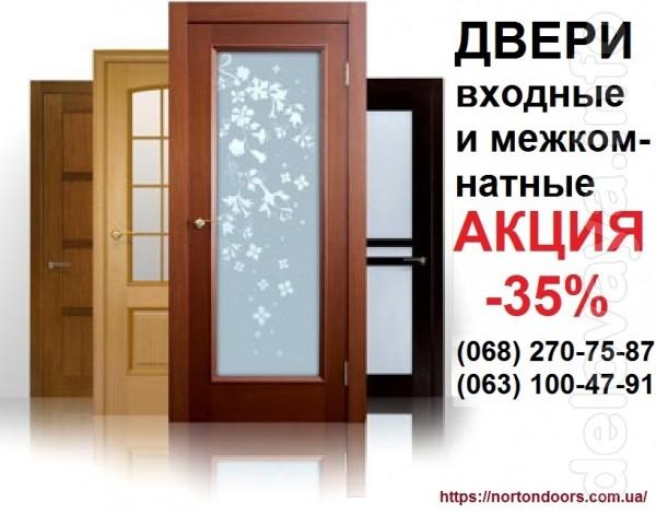 Входные двери на любой вкус Быстро, качественно, надёжно. Лучшее соот