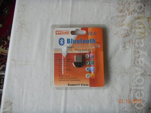 Продам Bluetooth-адаптер новый 50гр.