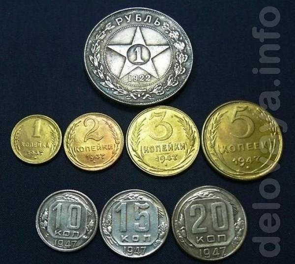Куплю монеты  Украины  ,монеты СССР , монеты царской России ! Куплю ф