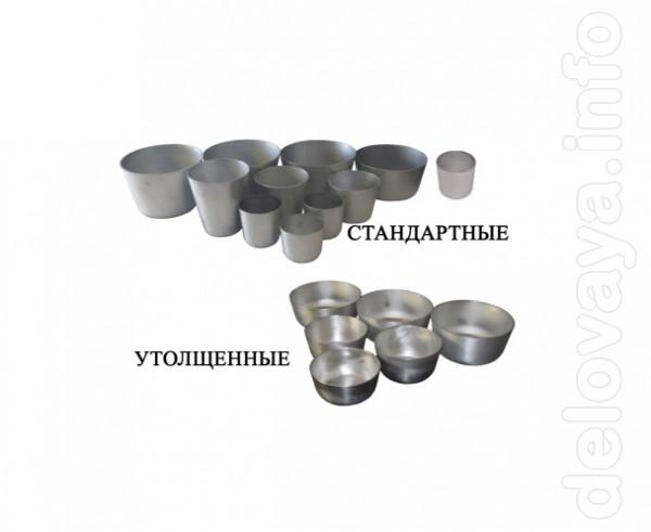 Алюминиевые формы для выпечки пасок и куличей разных размеров. Объёмо