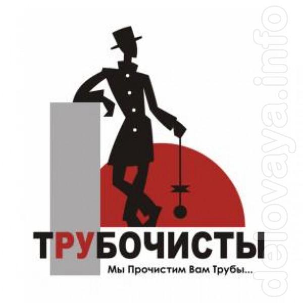Услуги печника-трубочиста по Днепропетровской области :  проектирован