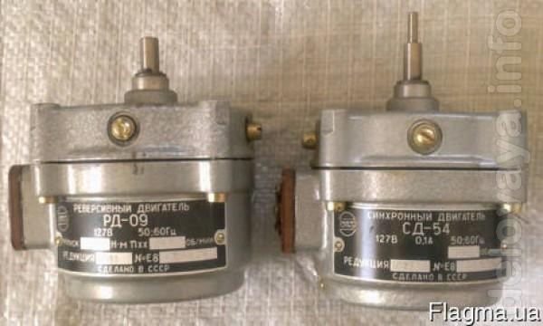 Куплю Электродвигатель с редуктором РД-09 2.5об, 8.7об/мин. СД-54 2.2