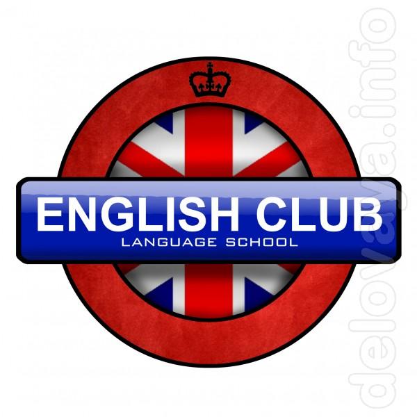 Внимание Ув. Студенты!  Школа английского языка «English Сlub» в г.Л