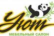 Мебельному магазину 'УЮТ' на постоянную работу требуются в г. Лисичан