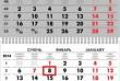 Типография Компаньон  изготовит календари квартальные, календари доми