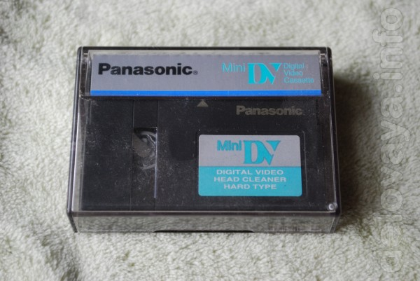 Продам видеокассеты Mini DV, Hi8, Video8 (б/у) - Sony, TDK. Цена от 5