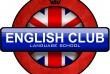 Школа английского языка English Club приглашает студентов в группы :