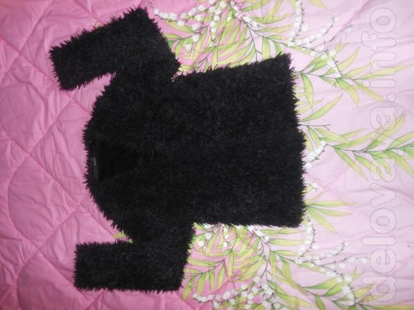 Кофта под шубку, с подкладкой. В хорошем состоянии, чёрного цвета. Ра