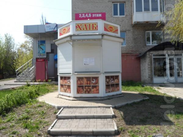 Сдается многофункциональный киоск в г. Лисичанске в районе Налоговой