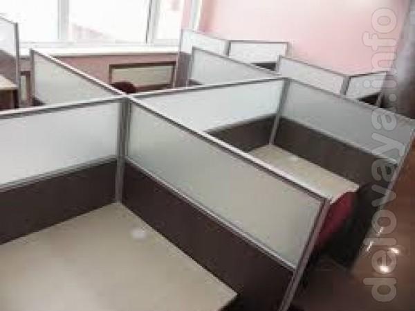 Предлагаем качественные и недорогие перегородки для рабочего офисного