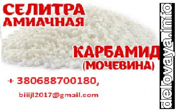 Компания продаёт по Украине и на экспорт минеральные удобрения.   К