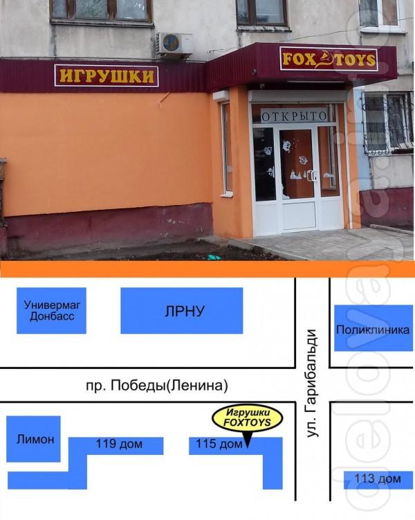 Магазин игрушек Foxtoys информирует о запуске сайта http://foxtoys.co