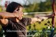 Стрельба из лука в Киеве! (Оболонь, Теремки) Попади в цель! Лучный т