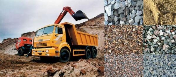 Продажа и доставка: кирпича (новый и б/у), перегноя, щебня, песка, шл