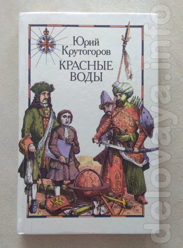 Продам недорого детская книга приключения, новая, в твердом переплете