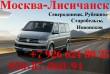 Выезды на Москву- воскресенье, четверг Выезды из Москвы- понедельник