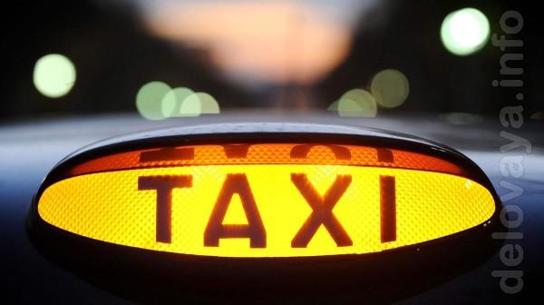 Требуются водители с л/а для работы в такси на выгодных условиях. Гра