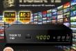 Tiger T2 IPTV – новая модель среди эфирных Т2 приемников от Tiger. Из