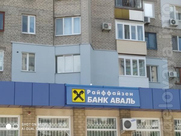 Качественно и в установленные сроки наружное утепление фасадов домов,