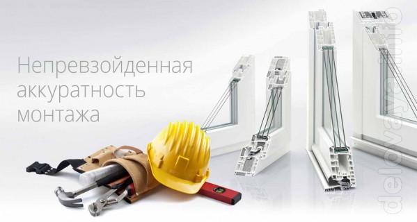 Требуются рабочие на установку пластиковых окон,алюминиевых лоджий в