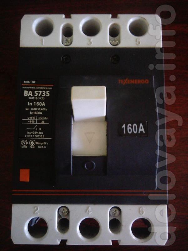 Продам силовой автомат трех фазный 160 ампер новый без упаковки