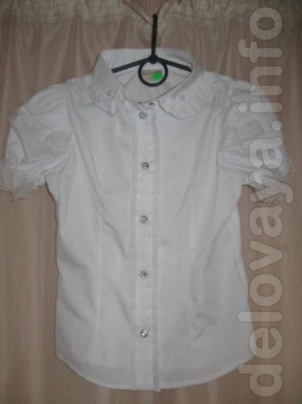 Продам школьную подростковую блузку фирмы Barbarris Турция. на рост р