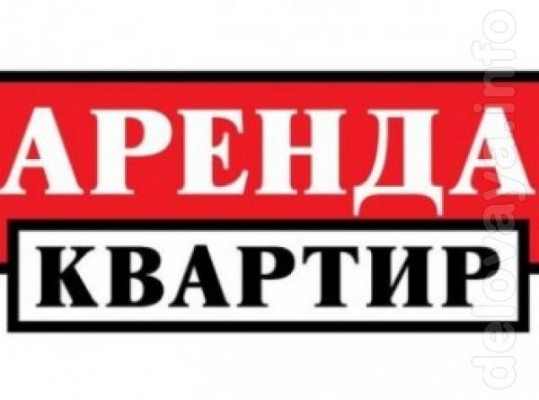 Сдам 1-комн. квартиру в центре г. Лисичанска со всеми удобствами:горя