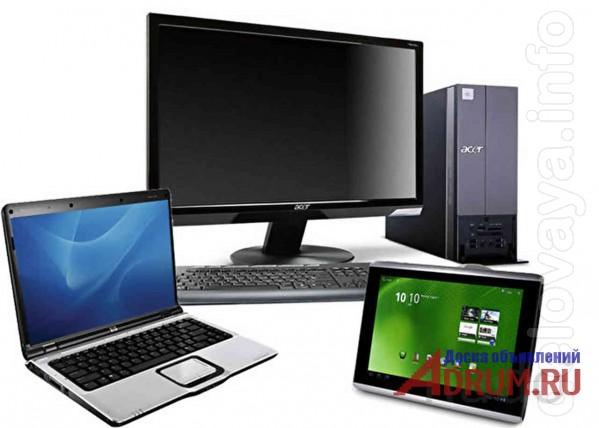Куплю компьютерную -цифровую технику
