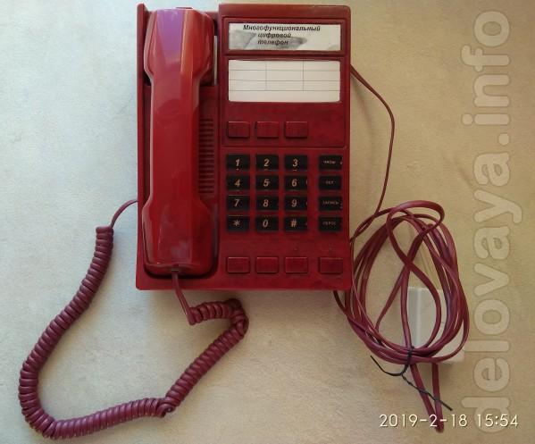 Продам недорого телефон многофункциональный для городской связи, рабо