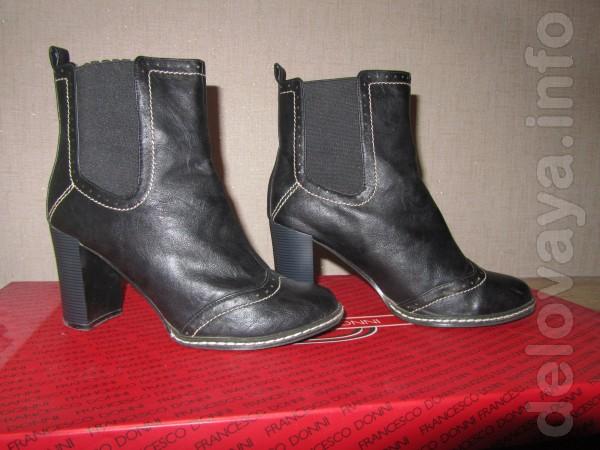 продам ботинки 37 размер , б/у , цена 100 гривен .