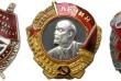 Куплю дорого медали и ордена СССР