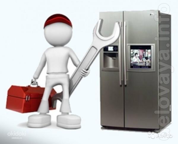 Ремонт бытовых холодильников практически любой сложности,  импортного
