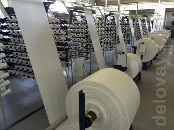 Мешки полипропиленовые новые 50\100 цвет белый вес 42 гр упаковка 100
