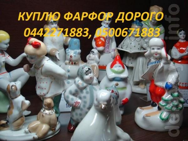 Куплю фарфоровые статуэтки, фигурки, посуду таких заводов: Ереванский