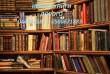 Куплю книги дорого. Куплю книги до 1917 года издания. Куплю книги сов