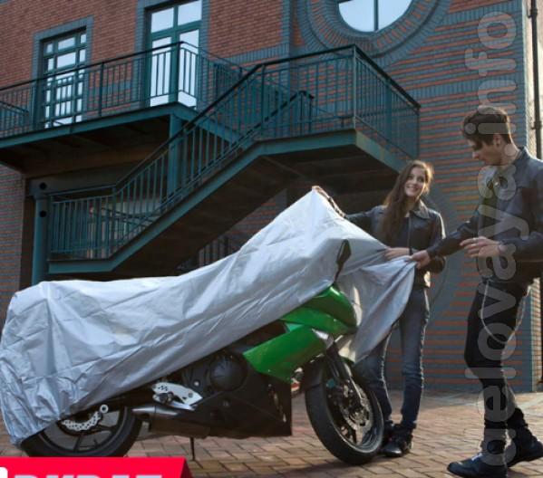 Чехол для мотоцикла 130 на 230 не промокаемый ,в сложеном состоянии р