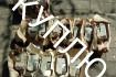 Куплю усилители с самопишущих регистрирующих приборов КСП-1, КСП-2, К фото № 1