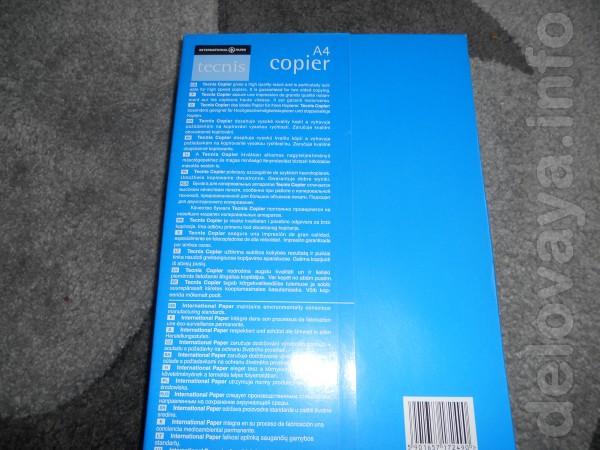 Продам бумагу для принтеров и ксероксов формата А4 бумага copier a 4