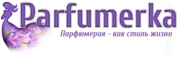 Parfumerka.com.ua – мультибрендовый интернет магазин, предлагающий Ва