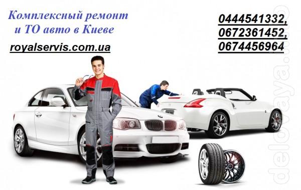 Если Вам нужны качественные услуги автомастеров для ремонта Вашего ав